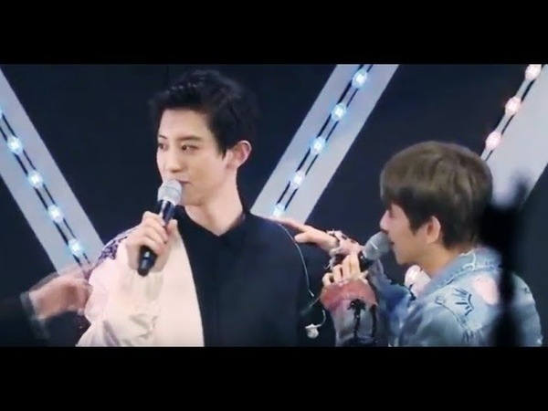 [ENG] 180203 Chanbaek Kaisoo saranghae game @Green Nature 2018 EXO Fan Festival
