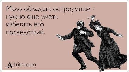 http://cs416922.vk.me/v416922705/46bf/uR5QMmTG5D0.jpg