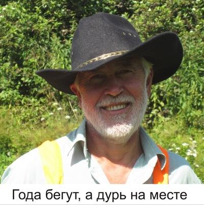 Юрий Полюдин, 29 марта , Санкт-Петербург, id111020438