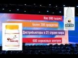 Продукты Тенториум на ТВ канала РОССИЯ