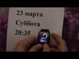 Инструкция по настройке Светодиодных мужских часов