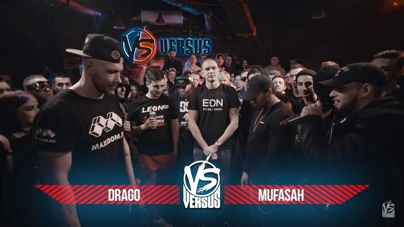 VERSUS BPM Drago VS Mufasah