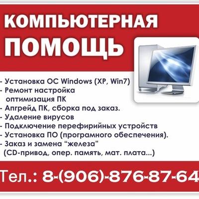 Εгор Ρябов, 31 января 1998, Пермь, id217432335