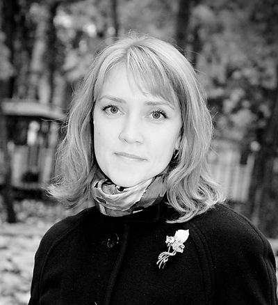 Нина Яханова, 31 января 1982, Уфа, id54550876