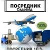 Умар Абдулоев 12-102