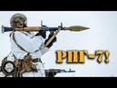 ГРАНАТОМЕТЧИКИ СПЕЦНАЗА - Тяжелая артиллерия. С гранатометом наперевес! Стрельба из РПГ-7!