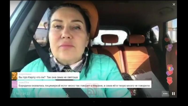 Татьяна Африкантова в Перископе 25.03.2018. Не пошла на Дом-2