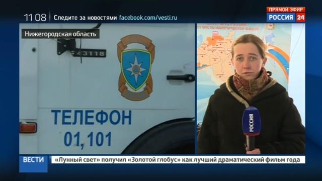 Новости на Россия 24 • Холода в Нижнем Новгороде телефоны отключаются, автомобили не заводятся