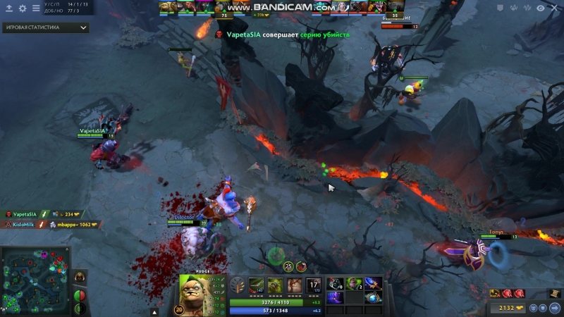 Pudge and Axe :)