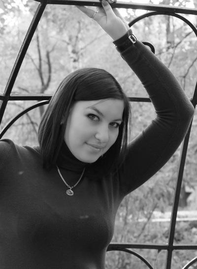 Лилия Якушева, 10 июля 1973, Ульяновск, id189437044