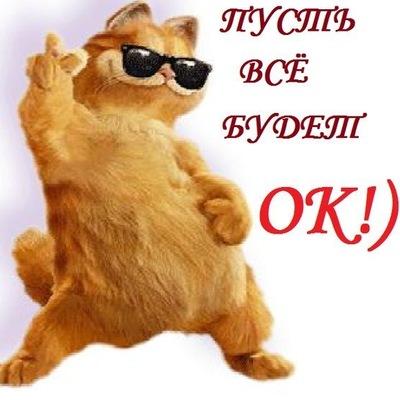 Вероника Фролова, 27 апреля , Алексеевское, id188713779