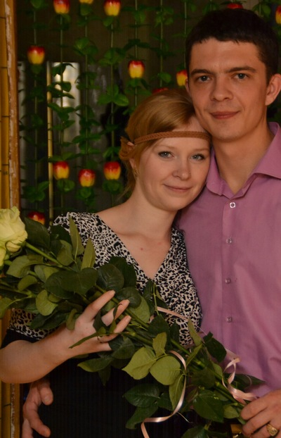Наталья Середина, 16 апреля 1992, Брянск, id134848019