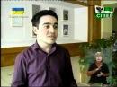 Нарада лідерів студентства провідних університетів України