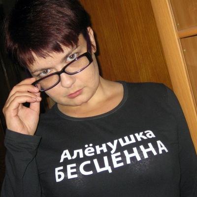 Alyona Zhukova, 25 апреля , Москва, id223078230