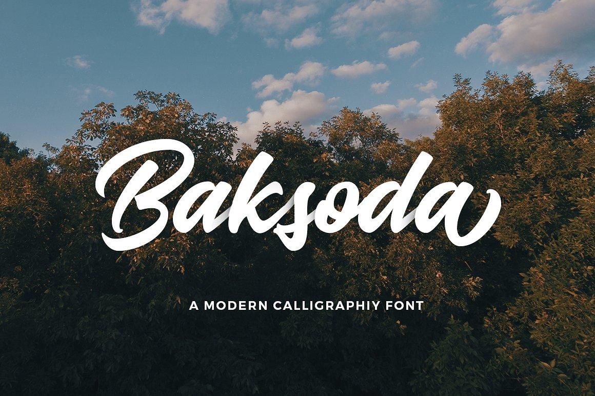 Шрифт - Baksoda