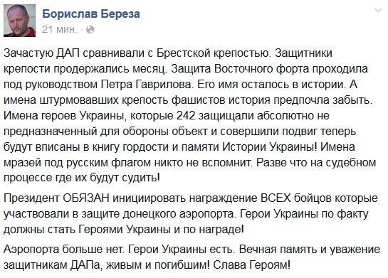 """Главы МИД """"нормандской четверки"""" договорились о срочной встрече контактной группы по Донбассу, - Штайнмайер - Цензор.НЕТ 3568"""