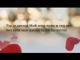 Ksenia_Strelkova_1080p