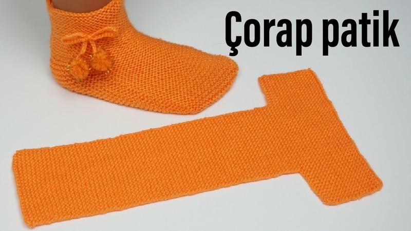 En kolay örgü çorap patik / yeni yıl için Harika bir hediye / kolay örgü modelleri / Figen Ararat