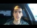 [1] Видео-отзыв от нашего клиента!
