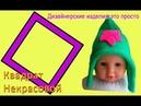 МК вязания простой буденовки и звезды из квадратов, квадратнекрасовой
