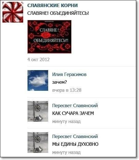 http://cs618118.vk.me/v618118595/1eba4/aYzinFuRZzM.jpg