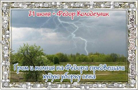 https://pp.userapi.com/c7003/v7003893/33a77/iCKUYpaCvos.jpg