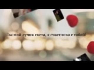 Юстус...mp4
