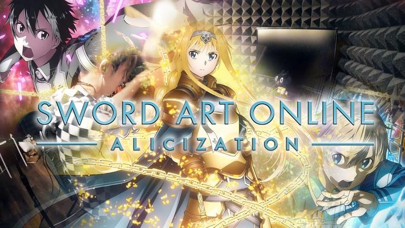【Sword Art Online Alicization】LiSA - ADAMAS フルを叩いてみた SAO Season3 Opening full Drum Cover