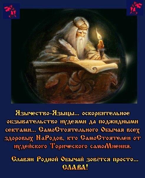 религиозные праздники народов мира