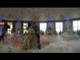 ТЯЖЕЛЫЙ ДЫМ + КОНФЕТТИ ДОЖДЬ на танец невесты с папой + первый свадебный танец. Шикарные эффекты: 8 (921) 406-84-88