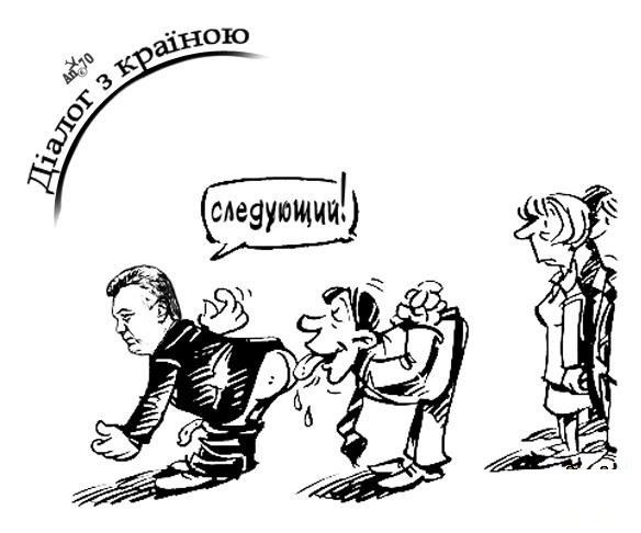 """Украинский дом в оцеплении: кортеж Януковича, """"Молодые регионы"""" и люди в черном - Цензор.НЕТ 5353"""