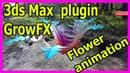 Magic flower Motion tracking\ plugin growfx \ Boujou to 3ds max \ Boujou tracking