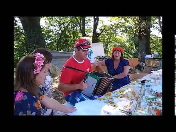 Песни и пляски) в Бабушкиной Хате. 11 сентября. Встреча форумчан.