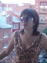 Катерина Счастливая, 8 октября , Томск, id185297579