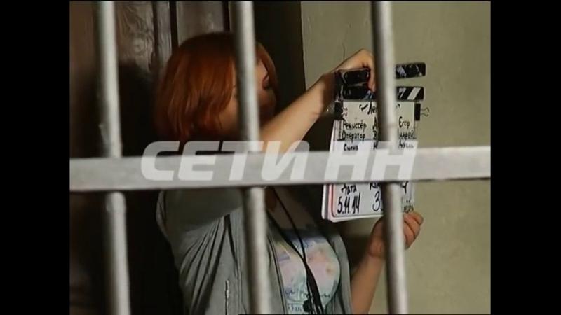 Репортаж со съёмок т/с МОСКОВСКАЯ БОРЗАЯ в Нижнем Новгороде