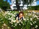 Фото Anastasia Teplyakova №5