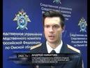 Омский сотрудник полиции крышевал проституток