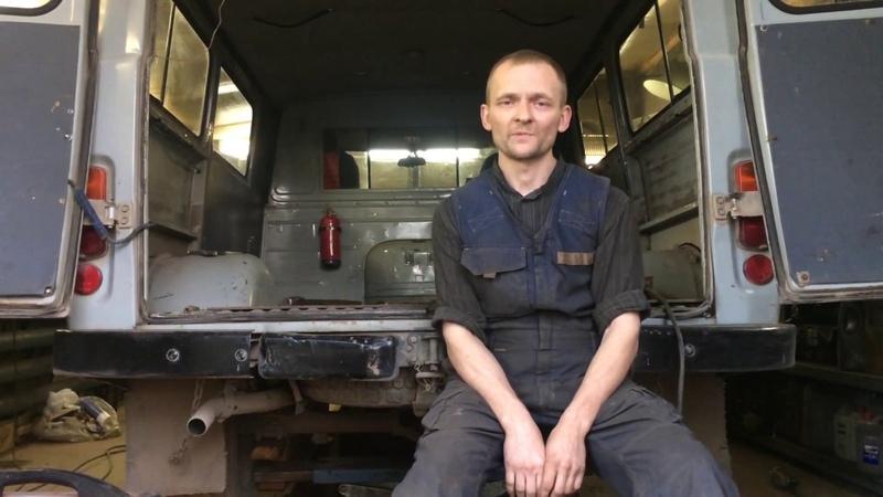 Буханка Сварщикам конвейера УАЗ посвящается