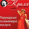 Oksana Korzun