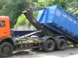 Вывоз мусора контейнером - погрузка контейнера