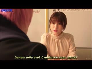 История, которую следует прочесть в день, когда впервые влюбишься | Hajikoi 3 (рус.саб FSG CNGLUK)
