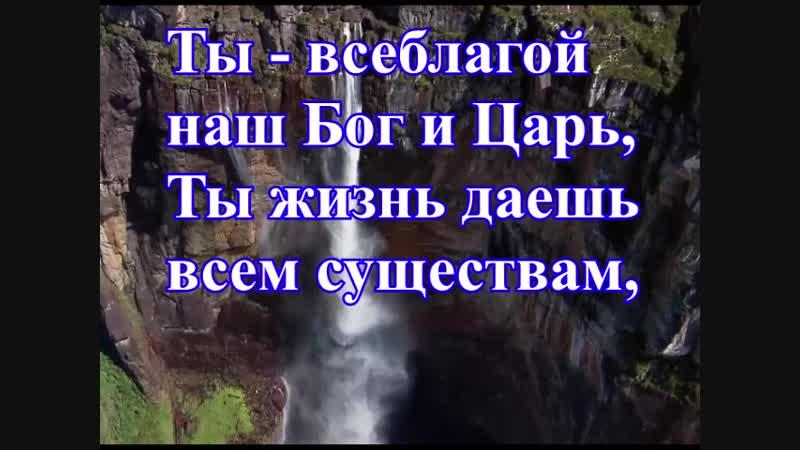 27 - О наш Отец на небесах