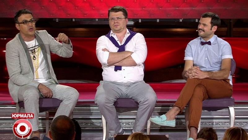 Гарик Харламов, Гарик Мартиросян и Андрей Скороход - Американское радио