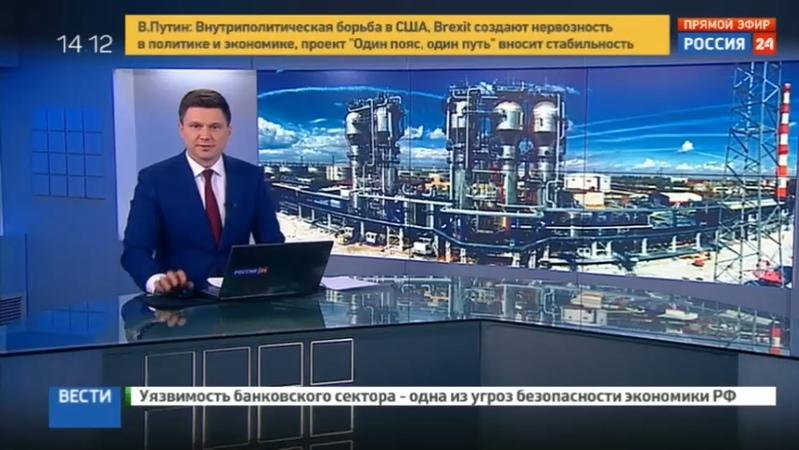 Новости на Россия 24 • Московский НПЗ приостановил прием нефти
