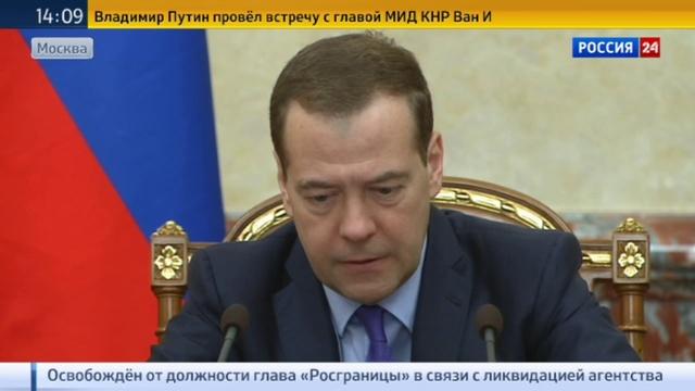 Новости на Россия 24 • Медведев: необходимо усилить борьбу с теневым бизнесом в ТЭК