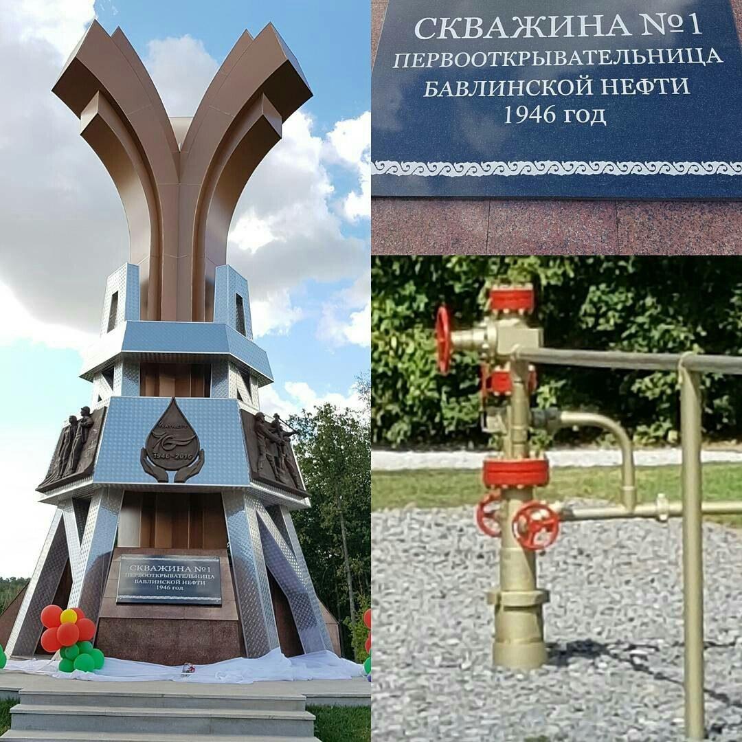 Минниханов открыл памятник первой нефтяной скважины Бавлинского месторождения