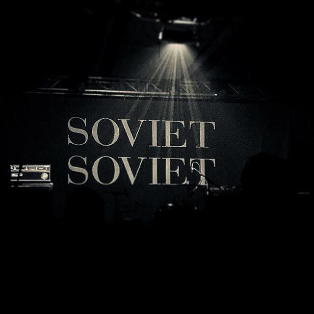 Афиша Москва 14.11 Soviet Soviet (It, post-punk) в Москве