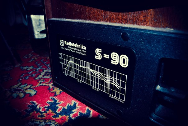 Radiotehnika (s-90, s-70,