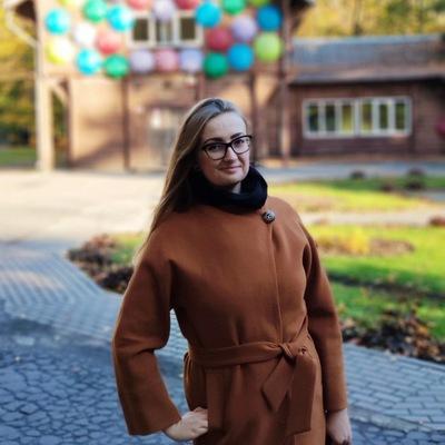 Катерина Малышева