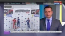 Новости на Россия 24 • SMP Racing: успехи россиян в Германии